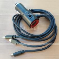 Автомобильное зарядное устройство для гаджетов три в одном (Micro USB, Type-C, Lightning)