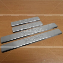 Накладки порогов Kia Rio (05-10)