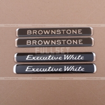 Эмблемы Brownstone, Executive White