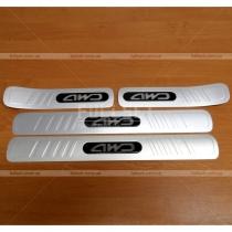 Серебристые порожки салона с логотипом CR-V