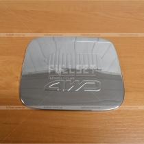 Хром-накладка лючка бензобака Honda CR-V