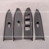 Накладки на ручки салона (карбон) Mitsubishi Pajero Wagon 4 (08-13)