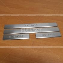 Накладки на пороги Skoda Octavia A4 (98-06)