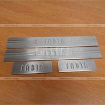Накладки на пороги Skoda Fabia (99-07)