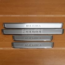 Пороги в салон Nissan Maxima A32 (95-99)
