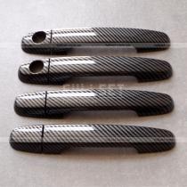 Накладки на ручки карбоновые Toyota Camry v30 (02-06)