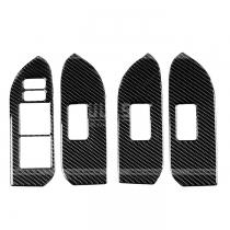 Накладки на стеклоподъемники карбоновые Toyota Prado 150 (08-12)