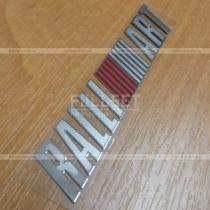 Наклейка на кузов Mitsubishi Lancer 9 (03-09)