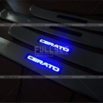 Накладки на порожки Kia Cerato (05-09)
