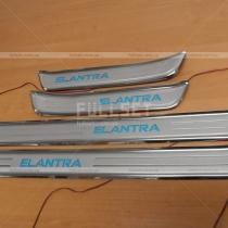 Накладки на пороги Hyundai Elantra 07-10