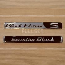 Эмблемы на кузов Black Edition