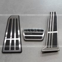 Накладки на педали с алюминиевыми вставками