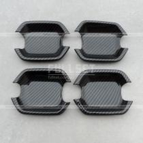 Мыльницы карбоновые Mitsubishi Pajero Wagon 3 (00-06)