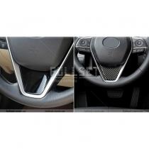 Карбоновая накладка на руль (натуральный карбон)