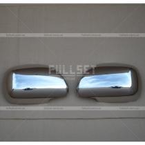 Хромированные накладки на зеркала (высококачественная нержавеющая сталь)