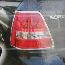 Накладки на задние фонари Kia Sorento (03-09)