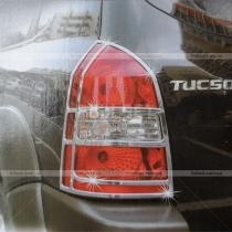 Хром на задние фонари Hyundai Tucson (04-11)