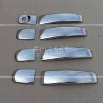 Накладки на ручки Opel Vivaro (04-09)
