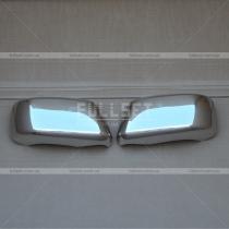 Накладки на зеркала Nissan Navara (05-12)