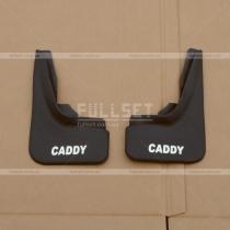 Брызговики Volkswagen Caddy 04-09