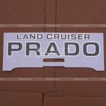 Эмблема на запаску Toyota Prado 150 (08-12)