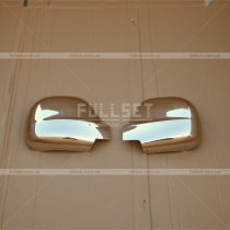 Хром-накладки на зеркала Mercedes Vito 639 (04-14)