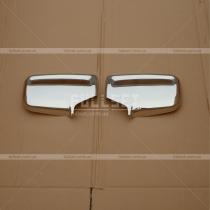 Декоративные накладки на зеркала Мерседес Спринтер 906 (высококачественная нержавеющая сталь)