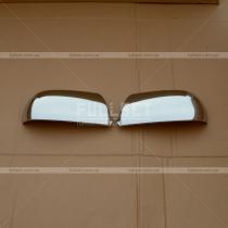 Хромированные накладки боковых зеркал
