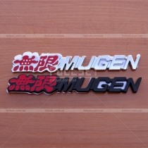 Эмблема mugen Honda Civic 4d (06-12)