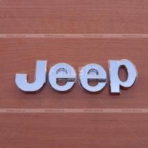 Надпись Jeep