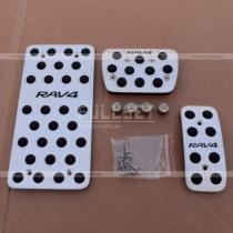 Алюминиевые накладки на педали Рав 4 в комплекте с золотниками
