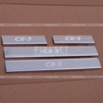 Накладки на пороги Mazda Mazda CX-5 (12-17)