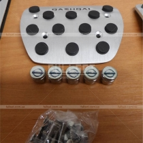 Алюминиевые накладки на педали Qashqai