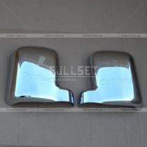 Накладки на зеркала Ford Tourneo Connect (02-11)