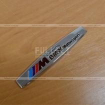 Хромированный логотип M Power by BMW Motorsport