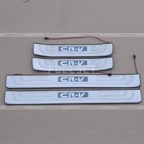 Пороги с подсветкой Honda CR-V (2012-...)