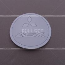 Хром-накладка на лючок бензобака Митсубиси ASX