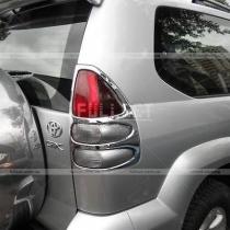 Хром накладки на задние фонари Toyota Prado 120 (03-09)