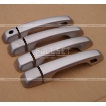Декоративные накладки дверных ручек, серебристые-матовые (нержавеющая сталь)