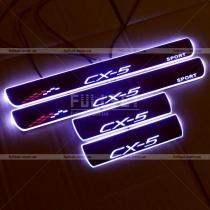 Пороги с подсветкой Mazda Mazda CX-5 (12-17)