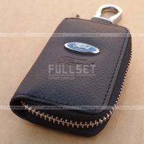 Чехол для ключей с эмблемой Форд (натуральная кожа)
