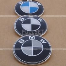 Эмблема капота и багажника BMW