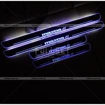 Пороги с подсветкой Mazda Mazda 6 (07-11)