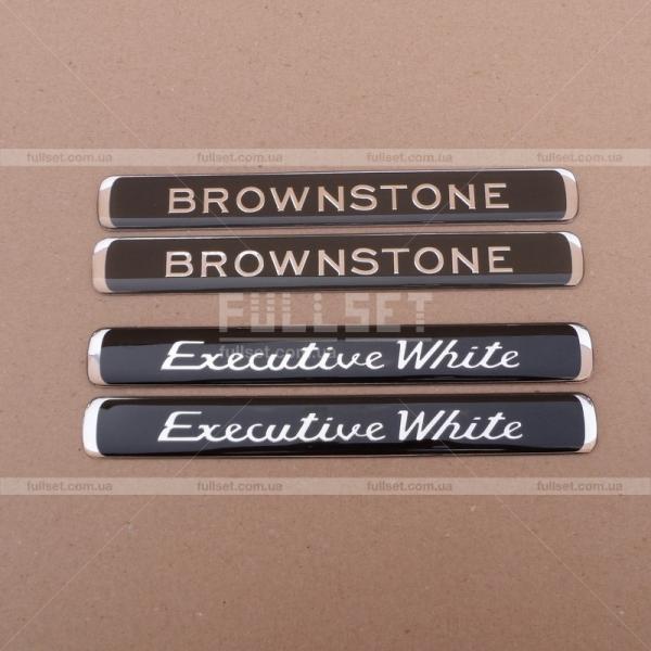 Эмблемы Brownstone, Executive White